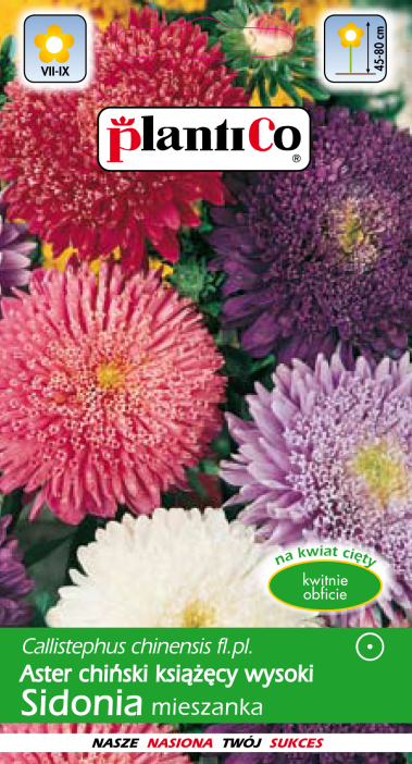 Семена садовых цветов цены